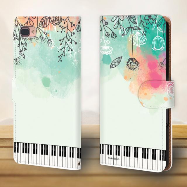 iphonex ケース 衝撃 強い - 花と鍵盤シリーズ♬水彩画風の春色の花々♬スマホケース♬手帳型の通販 by ♬nanayotta♬'s shop|ラクマ