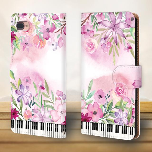 iphone8 ケース ミニマ リスト / 花と鍵盤シリーズ♬水彩画風のクレマチスや日々草♬スマホケース♬手帳型の通販 by ♬nanayotta♬'s shop|ラクマ
