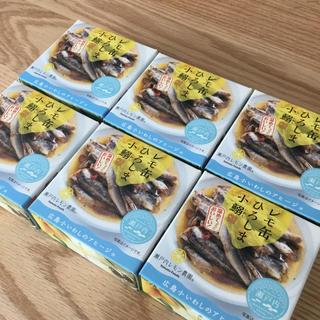 レモ缶ひろしま小鰯6缶