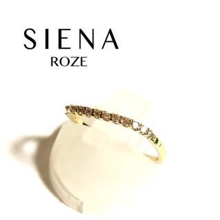 SIENA シエナ K10YG 11粒 ダイヤ ウェーブ ライン リング(リング(指輪))