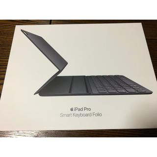 アイパッド(iPad)のApple Smart Folio (12.9インチiPad Pro用) (iPadケース)