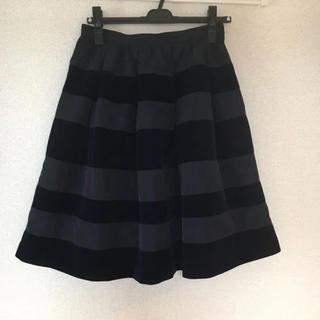 デミルクスビームス(Demi-Luxe BEAMS)のデミルクスビームスフレアスカート(ひざ丈スカート)