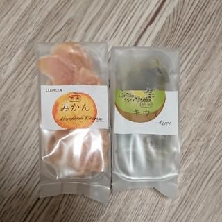 LUPICIA - ルピシア 茶実 みかん&キウイ