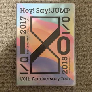 ヘイセイジャンプ(Hey! Say! JUMP)のHey!Say!JUMP I/O dvd(男性アイドル)