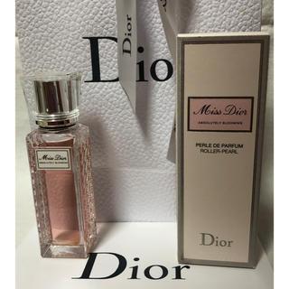 Dior - ミスディオール アブソリュートリー ブルーミングローラーパール