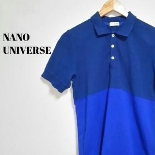 nano・universe - 綺麗目カジュアル☆ ナノユニバース ポロシャツ バイカラー メンズ