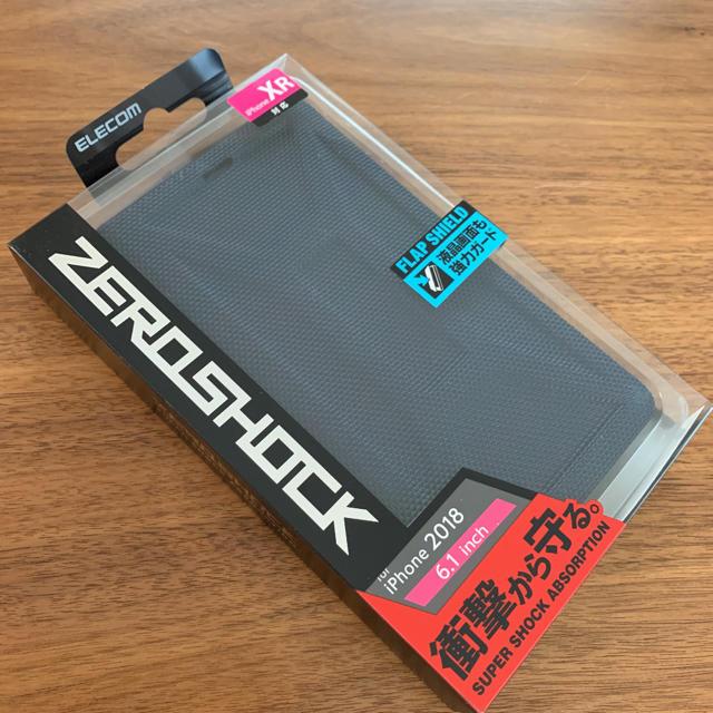 グッチ アイフォンX ケース 芸能人 - ELECOM - iPhone XR ケース ZEROSHOCK フラップタイプTPU素材ネイビーの通販 by MORIZO-'s shop|エレコムならラクマ