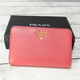 プラダ(PRADA)の☆プラダ PRADA☆コンパクト財布 ピンク サフィアーノ(財布)