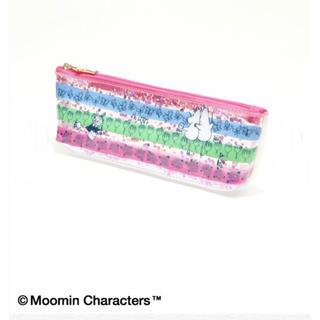 アフタヌーンティー(AfternoonTea)の専用 Moomin×Afternoon Tea/歯ブラシポーチ(歯ブラシ/デンタルフロス)