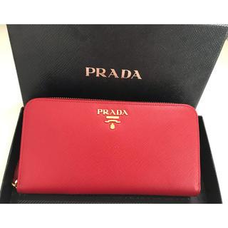 プラダ(PRADA)のPRADA SAFFIANO 長財布(財布)