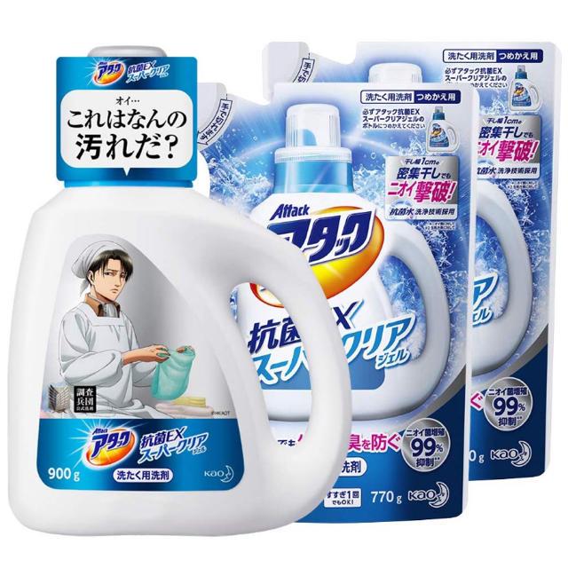 花王 洗濯 洗剤