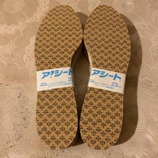 アシート 靴 中敷き 8足セット(その他)