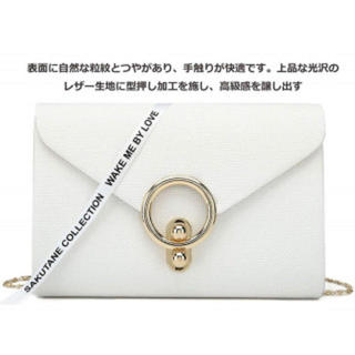 【新品】パーティーバッグ 大きめ クラッチバッグ セレモニーバッグ ホワイト(クラッチバッグ)