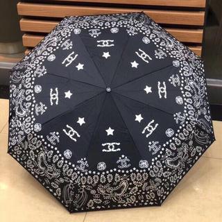 49fa9e6cf327 CHANEL 晴雨兼用傘 日傘 雨傘 自動開閉 アウトレット. ¥12,000. シャネル(CHANEL)の折りたたみ傘 UVカット(傘)