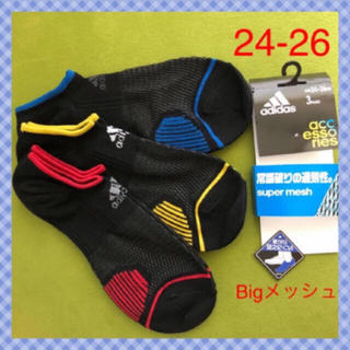 adidas - 【アディダス】 粗メッシュ 3足セットAD-23 24-26