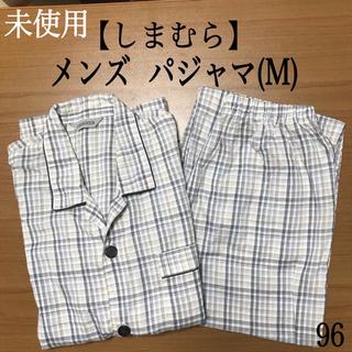 シマムラ(しまむら)の日本製  しまむら  メンズ  パジャマ(M)(その他)