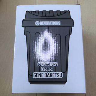 GENERATIONS - GENERATIONS GENEBAKETSU バケツ DUSTBOX