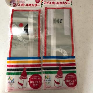 コカコーラ(コカ・コーラ)のアイスボトルホルダー 2個(日用品/生活雑貨)