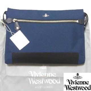 ヴィヴィアンウエストウッド(Vivienne Westwood)の【新品タグ付き】ヴィヴィアンウエストウッド クラッチバッグ/セカンドバッグ 紺(クラッチバッグ)