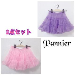 c0cc8d01e6285 パニエ チュールスカート パニエ ボリュームチュチュ ダンス衣装(衣装)