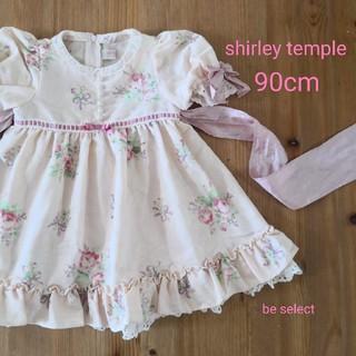 4bad16cfd6c02 シャーリーテンプル(Shirley Temple)の Shirleytemple×90cm 花柄ドレスワンピース