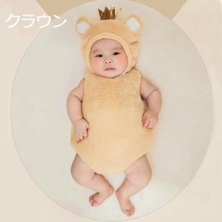 6ea1d76fe01c4 ちゃん 衣装 仮装 コスチューム 変装グッズ 子供 出産祝い 新生児お誕生日(その他)