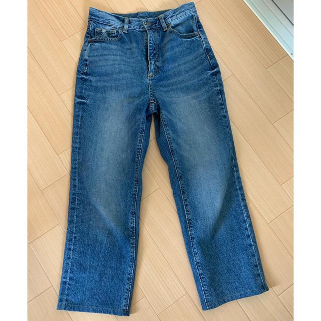 GU(ジーユー)のハイウエストストレートジーンズ レディースのパンツ(デニム/ジーンズ)の商品写真