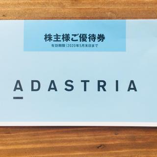 ニコアンド(niko and...)のアダストリア 株主優待 5000円分(ショッピング)