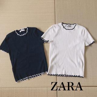 ZARA - 美品 ZARA ザラ スカラップリブニット ネイビー ホワイト 2枚セット