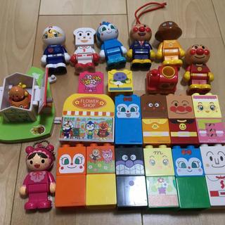 Lego - アンパンマンレゴ😊
