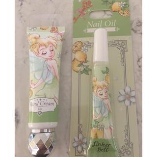 Disney - ☆新品未使用☆ティンカーベル☆ネイルオイル & バンドクリーム☆リリーの香り