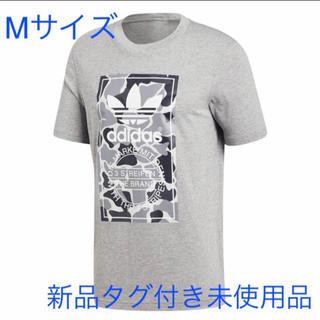 adidas - アディダスオリジナルス Tシャツ カモフラ