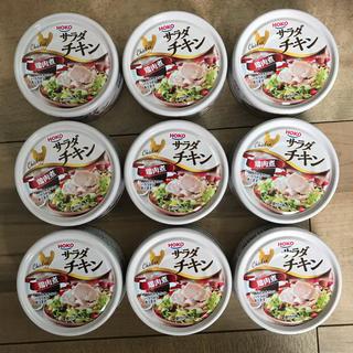 【新品】サラダチキン 缶詰 70g ×9個【送料込】
