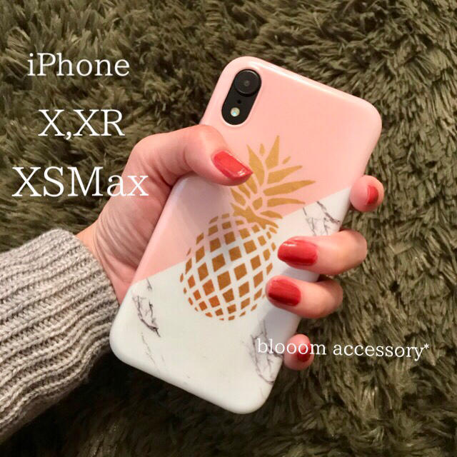 iphone x アディダス ケース | 【大理石風×パイナップル】iPhone X.XR.XSMax*バイカラーの通販 by blooom-a【即購入大歓迎✩*】|ラクマ