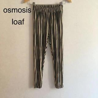 OSMOSIS - オズモーシス  ロフ ストライプ レギンス ベージュ