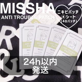 MISSHA - ニキビパッチ ニキビ跡  MISSHA ミシャ