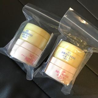 イオン化粧品 ロイヤル ピアレス 2個セット