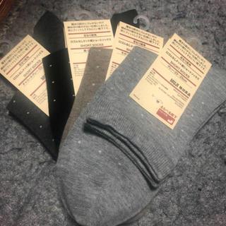 ムジルシリョウヒン(MUJI (無印良品))の無印良品 靴下 4足 23-25cm(ソックス)