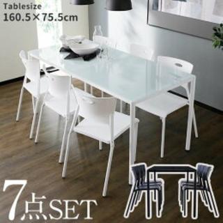 モダンなガラステーブルと曲線が美しいチェアー7点セット