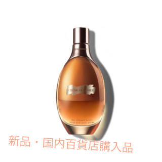 ドゥラメール(DE LA MER)の新品未使用(化粧水 / ローション)