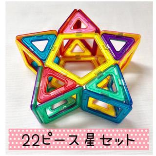 磁石ブロック 22ピースセット 新品