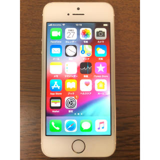 iPhone - 【32GB】iPhone5s docomo