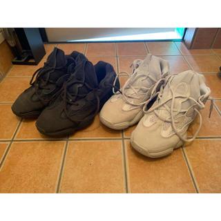 adidas - YEEZY500二足セット