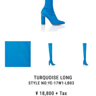 イエローブーツ(Yellow boots)のYELLO ターコイズロングブーツ(ブーツ)