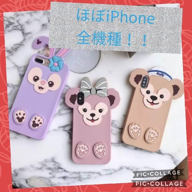 スマホケース iphone8 クリア - 大人気【新品】iPhoneケースの通販 by ソフィア's select♥️|ラクマ