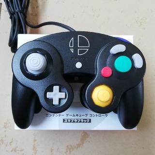 Nintendo Switch - スマブラブラック☆ゲームキューブ コントローラー