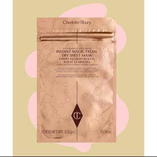 セフォラ(Sephora)のcharlotte tilbury フェスマスクとclay mask セット(パック / フェイスマスク)