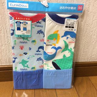 ニシマツヤ(西松屋)の西松屋 エルフィンドール 半袖パジャマ 2セット 未開封品(パジャマ)