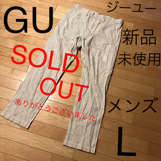 GU - [新品]GU ジーユー メンズ 麻混パンツ Lサイズ[未使用]