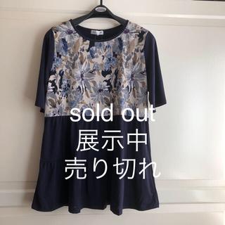 トップス sold out 展示中(Tシャツ(半袖/袖なし))